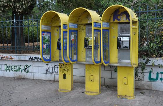 Cabines téléphonique