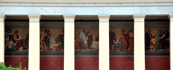 Université d'Athènes-Fresques